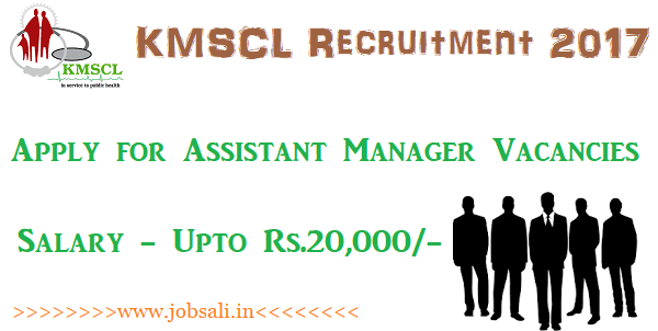 KMSCL Careers, KMSCL Assistant Manager Vacancy, KMSCL Notification