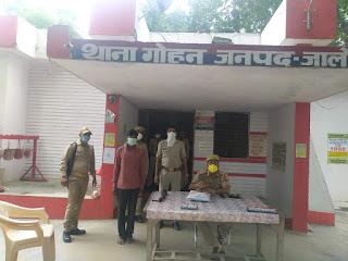 थाना गोहन पुलिस ने एक अदद अवैध लोहा छुरी  के साथ अभियुक्त गिरफ्तार किया                                                                                                                                                       संवाददाता, Journalist Anil Prabhakar.                                                                                               www.upviral24.in