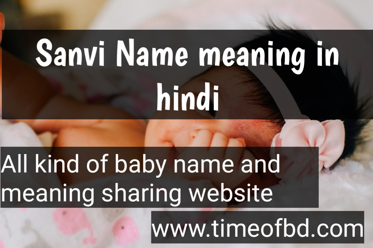 sanvi name meaning in hindi, sanvi  ka meaning ,sanvi meaning in hindi dictioanry,meaning of sanvi in hindi