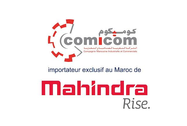 comicom-recrute-plusieurs-profils- maroc-alwadifa.com