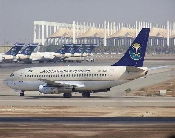 """""""الخطوط السعودية"""" تؤكد: الرحلات معلقة حتى إشعار آخر"""