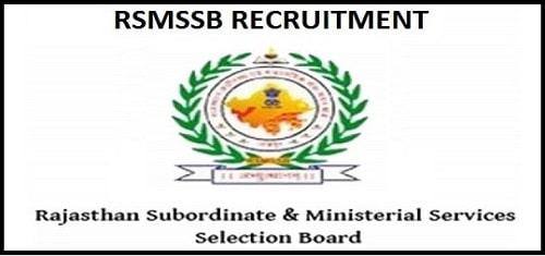 RSMSSB LT, Asst Radiographer Recruitment 2020