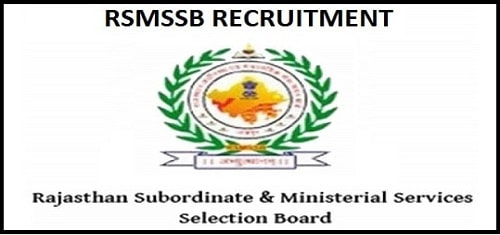 RSMSSB Handloom Inspector Result 2020