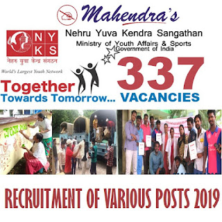 NYKS   Recruitment of Various Posts 2019   337 Vacancies