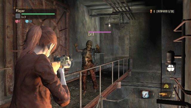 PSVita ResiRevelations2 1 - Resident Evil Revelation 2 (VPK/MAI) PS VITA