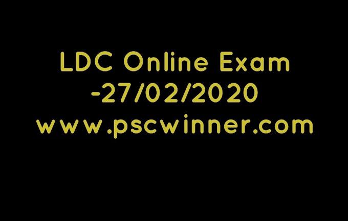 LDC Online Exam-27/02/2020