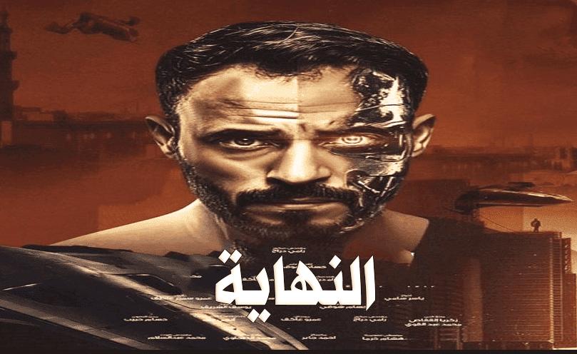 مسلسل ونحب تاني ليه الحلقة 17 dailymotion