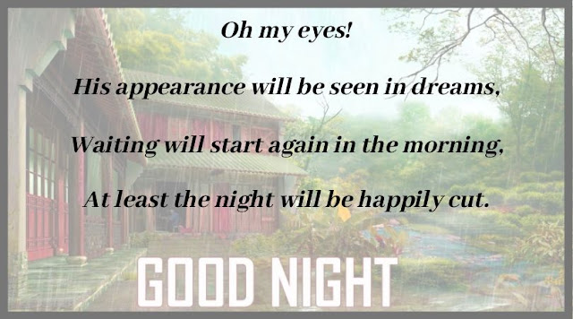 Good Night Wishes Images | good night gif images