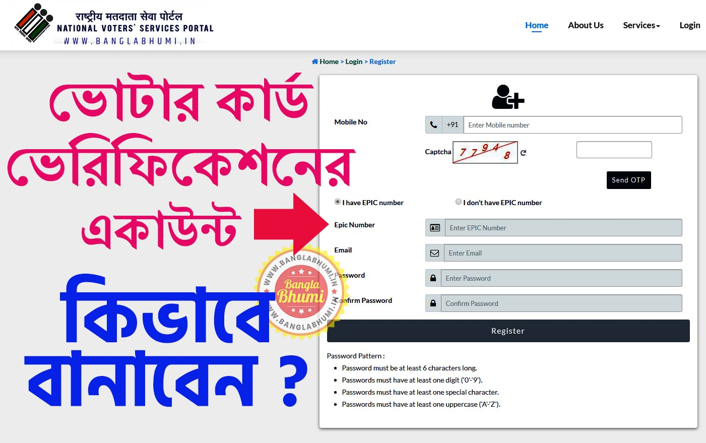 How To Create Voter Id Card Verification Account in West Bengal