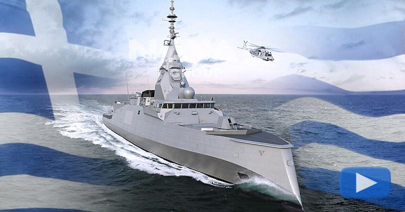 Έκλεισε-Συμφωνία-για-4-Φρεγάτες-Belharra-το-Ελληνικό-Πολεμικό-Ναυτικό