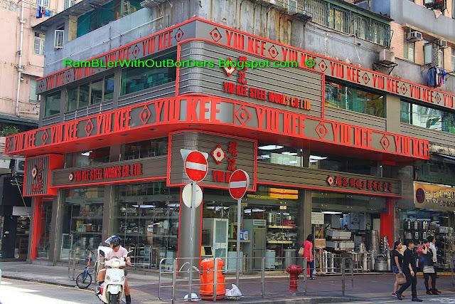 Steelworks shop, Shanghai Street, Yau Ma Tei, Hong Kong