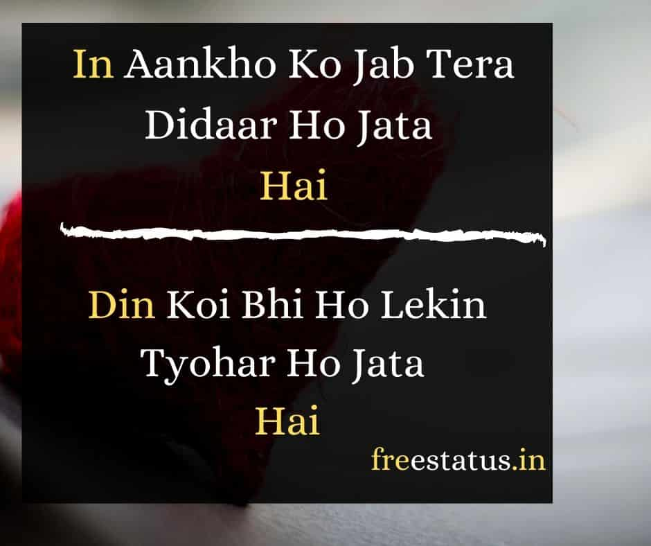 In-Aankho-Ko-Jab-Tera-Didaar-Ho-Jata-Hai