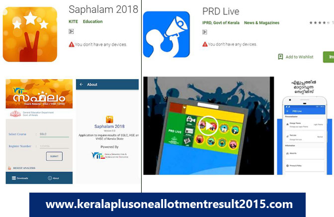 SSLC result 2018, Check online, SSLC mobile app, Download, Official website, Kerala SSLC result