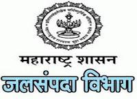Pune Jalsampada Vibhag Bharti