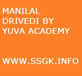 MANILAL DRIVEDI BY YUVA ACADEMY