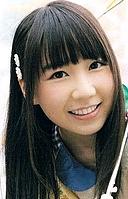 Natsukawa Shiina