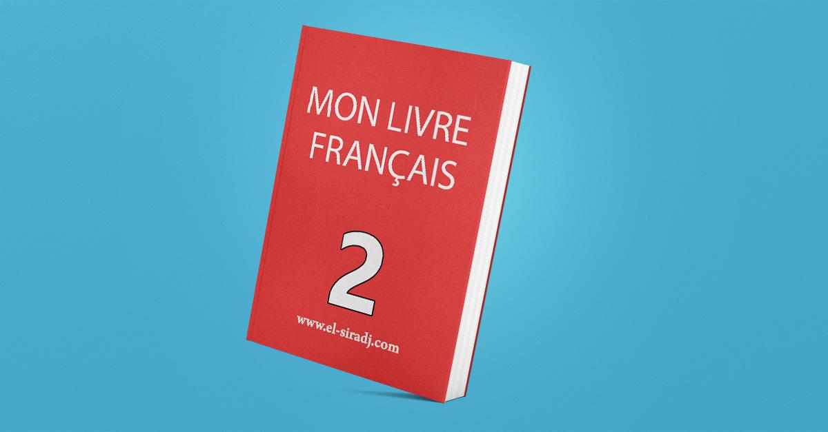 تحميل جميع جذاذات Mon Livre De Francais المستوى الثاني ابتدائي