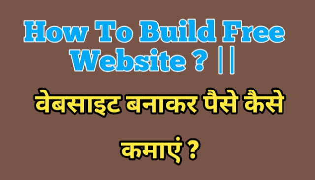How To Build Free Website ? || How To Make Money From Blogs ?