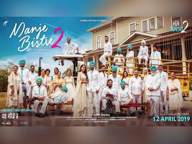 full cast and crew of Punjabi movie Manje Bistre 2 2019 wiki, Manje Bistre 2 story, release date, Manje Bistre 2 Actress name poster, trailer, Photos, Wallapper