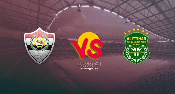نتيجة مباراة الانتاج الحربي والاتحاد السكندري اليوم 21 أغسطس 2021 في الدوري المصري