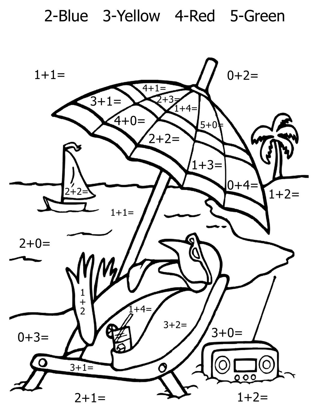 Penguin Art Math Worksheet