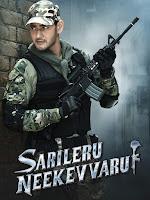Sarileru Neekevvaru (2021) Hindi Dubbed Full Movie Watch Online Movies