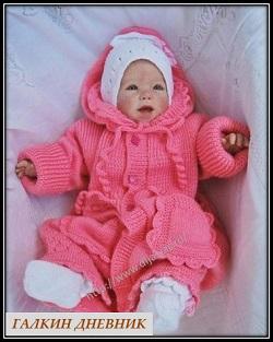 palto dlya novorojdennogo spicami