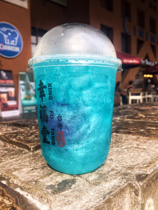 Xing Fu Tang Greenhills Soda with Handmade Jelly