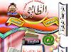 المراجعة المركزة لمادة اللغة الانكليزية السادس العلمي أ- خضير القريشي