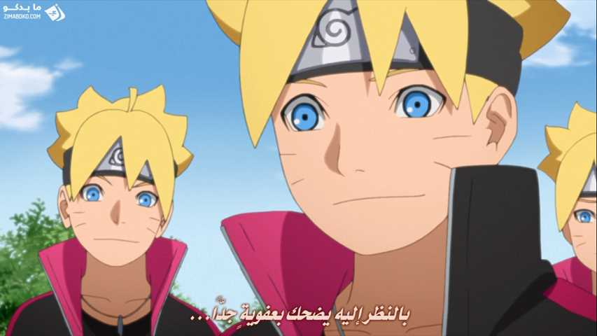 الحلقة 149 من أنمي بوروتو: ناروتو الجيل التالي Boruto: Naruto Next Generations مترجمة