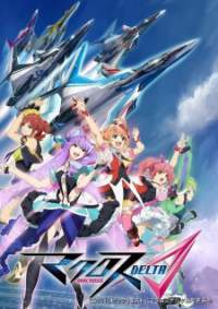 Macross Delta 26 Subtitle Indonesia END