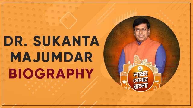 Wesbengal's new BJP President Dr. Sukanta Majumdar Contact Number, Wiki, Biography, Wife, Office, Family