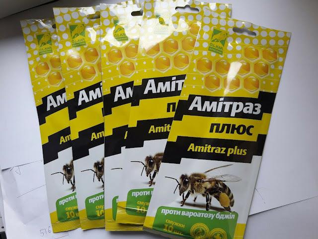 Amitraz Plus: Νέο προϊόν κυκλοφόρησε στο εξωτερικό