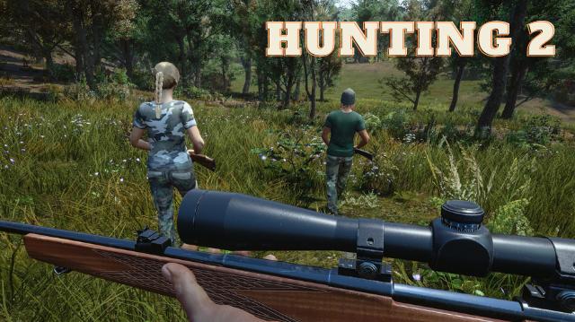 تحميل لعبة محاكي الصيد 2 Hunting Simulator