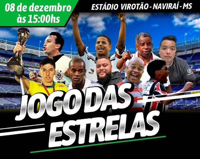Valdomiro Rezende organiza Jogo das Estrelas em Naviraí-MS