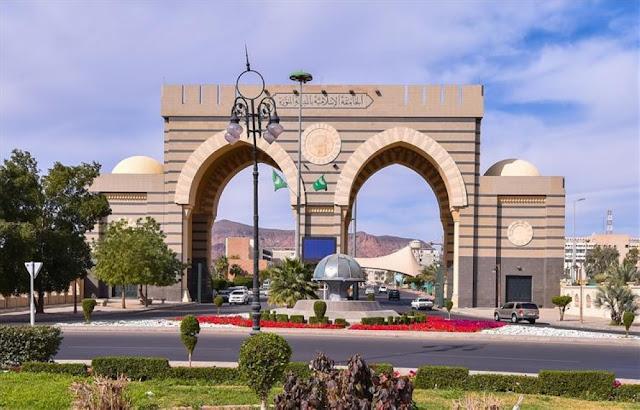 منحة الجامعة الإسلامية بالمدينة المنورة لدراسة البكالوريوس التفاصيل والشروط وطريقة التقديم