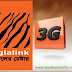 Banglalink 3G internet packages in Bangladesh 2017
