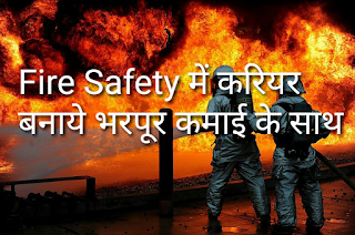 Fire safety careers