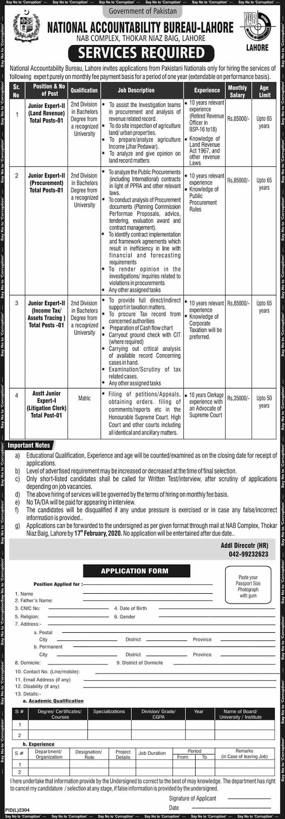 (NAB)National Accountability Bureau (NAB) Jobs For Junior Expert 2, Financial Expert and Others February 2020