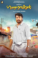 mammootty, ganagandharvan movie, mallurelease
