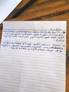 إجابة إمتحان اللغة العربية للصف الثالث الثانوي 2018 الدور الأول