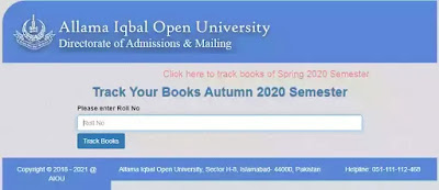 How to track AIOU books 2021?