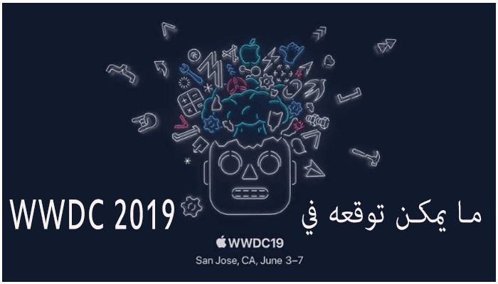 https://www.arbandr.com/2019/05/wwdc2019-ios13-macOS-watchOS.html
