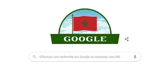 جوجل يحتفل بعيد استقلال المملكة المغربية