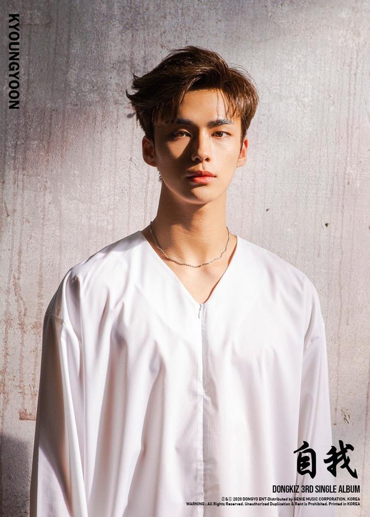 dongkiz entrevista kyoungyoon