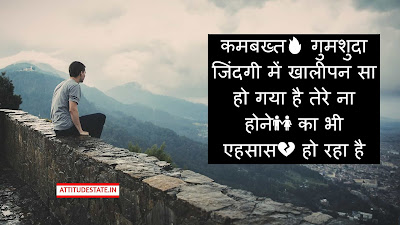 whatsapp heart touching status in hindi