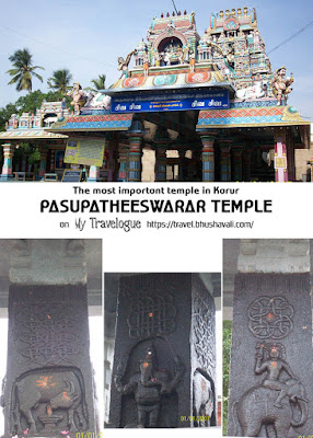 Karur Pasupatheeswarar Temple Photos Pinterest