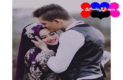 হবে কথা বাসর ঘরে - Honeymoon Night Love Story - Romantik Love Story -- ভালবাসার অনুভূতি