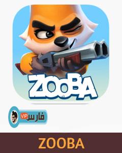 تحميل لعبة زوبا للكمبيوتر,لعبة zooba,zooba,لعبة زوبا,زوبا لعبة,لعبة زوبا للكمبيوتر,لعبة زوبا مهكرة,لعبة حديقة الحيونات زوبا,لعبة مغامرة الحيونات زوبا,تحميل لعبة zooba مهكرة,zooba gameplay,قلتش لعبة zooba,تحميل لعبة zooba مهكرة 2021,لعبة zooba مهكرة,تهكير لعبة zooba تحميل لعبة zooba مهكرة 2021,zooba game,تحميل zooba مهكرة,تهكير لعبة zooba,تحميل zooba مهكرة 2021,لعبة zooba مهكرة 2021,تهكير لعبة zooba 2021,zooba new character,zooba new update