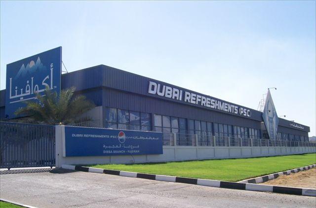 وظائف خالية فى شركة بيبسى فى الإمارات 2020